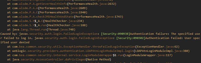 Authentication failure error in wlsdm.log file
